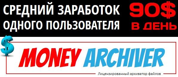 500 рублей каждые 2 часа с помощью автоматической системы! ZOunE
