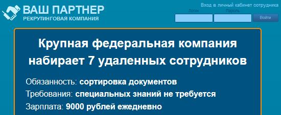ТВОЙ БИЛЕТ - от 5000 рублей в день, на оформлении билетов в кино, концерты и театры JqV9m