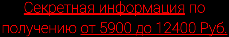 ProViseon -  7 800 рублей за пол часа с Александром Пахроновым K4g51