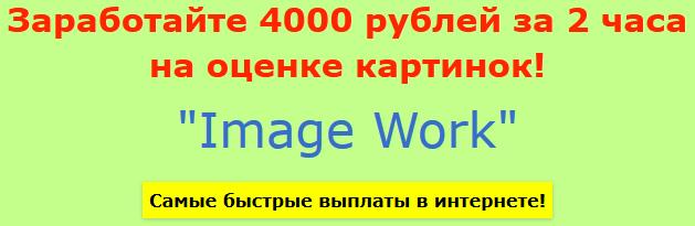 Строительная фирма РойтСтрой - 20000 рублей прямо сейчас K92B8