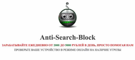 Строительная компания Монолит окажет помощь в 20000 рублей KRoTi