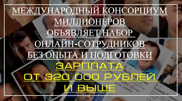 ТВОЙ БИЛЕТ - от 5000 рублей в день, на оформлении билетов в кино, концерты и театры M4oy8