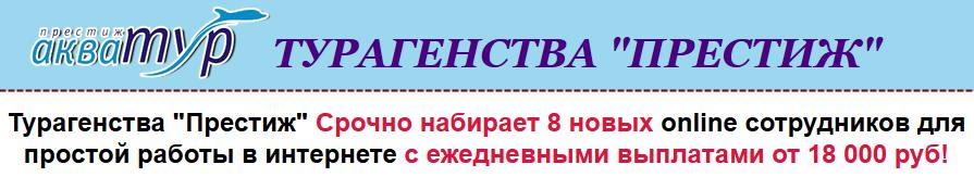 Курс Ваш личный АВИТО-БАНК 9137 рублей в день на подаче объявлений M6Z3Y