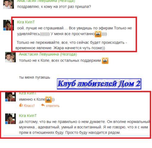 Николай Должанский. - Страница 3 MXvxG