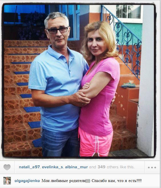 Оля и Илья  Гажиенко. - Страница 5 OOMJY