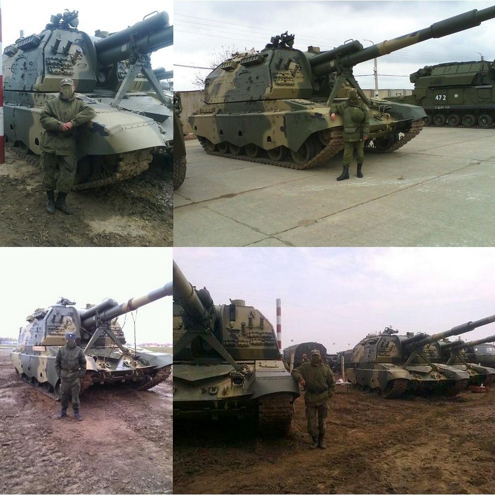2S19 MSTA-S 152mm OVjyb