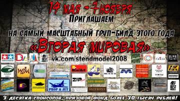 Новости от SudoModelist.ru EnoRI
