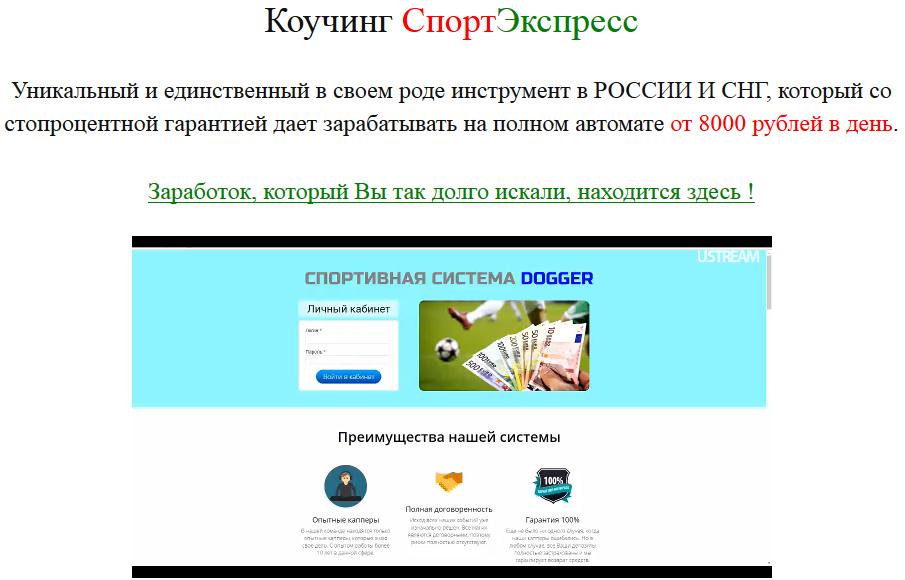 Honestunion Trade индикатор позволяет зарабатывать 1 млн рублей в день TyG5W