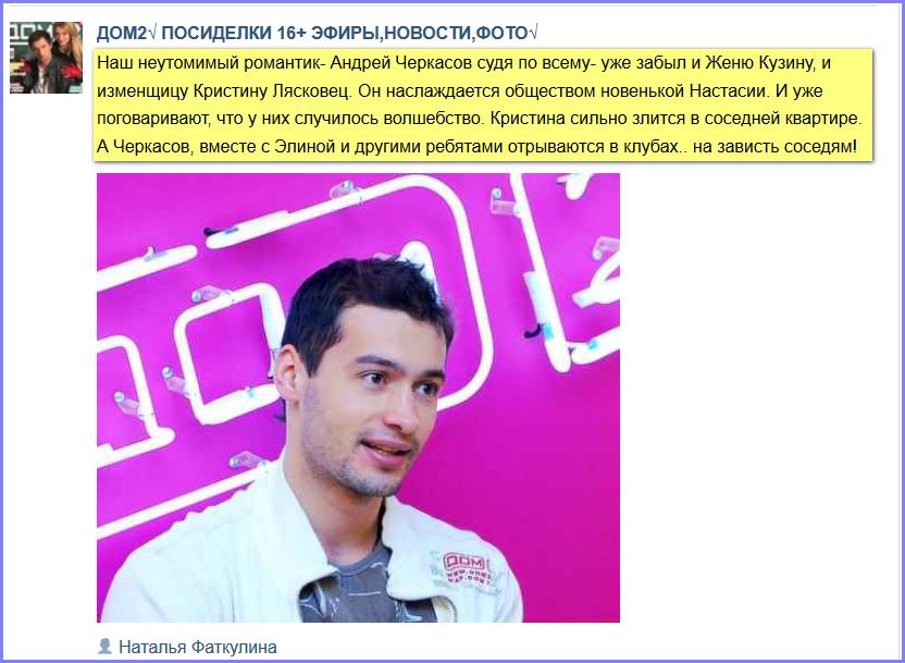 Андрей Черкасов. - Страница 3 UMOmx