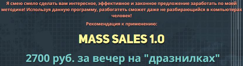 Бизнес-программа Навигатор Успеха. Заработок 100 000 рублей в месяц UMhNm