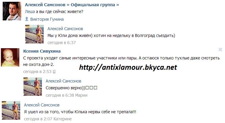Алексей Самсонов - Страница 4 ZOGCY