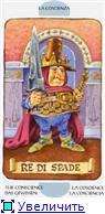 Король 15e0a367686ft