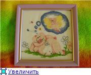 Украиночкины хвастушки  Bff34df99222t