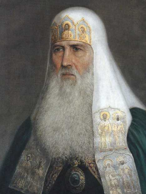 Патриархи Московские и всея Руси Cb076578ae89