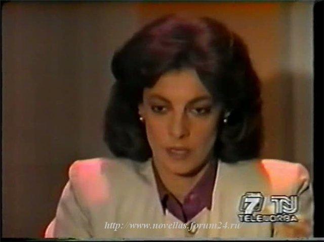Странное возвращение Дианы Салазар/El Extrano Retorno de Diana Salazar - Страница 8 D7f44662a2a3