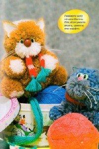 Куклы. Журналы - Страница 3 318f10b91a80