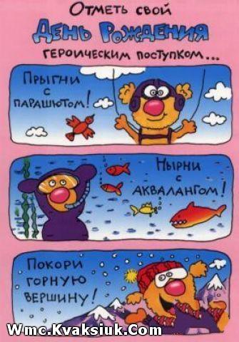 Поздравляем Манечку С Днем Рождения!!!! - Страница 3 3bd208a8f5e1