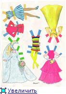 Куклы-вырезалки из бумаги - Страница 2 Bc1aa9b8c694t