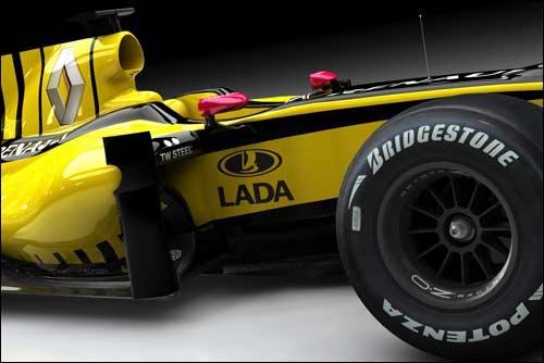 Renault F1 Team B532f436aa82