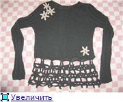 Кофточки, свитера и пуловеры  7ce21cebee37t