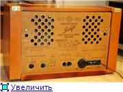 "Радиоприемники серии ""Рекорд"". 108ec00b9552t"