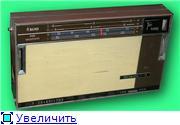 """Московский завод """"Красный Октябрь"""". Ca7c4ee7cea4t"""