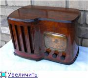 Emerson Radio & Phonograph Corp.; NJ    (USA) 2e38b16a960dt