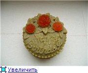 Украиночкины хвастушки  - Страница 2 E315abb4f245t