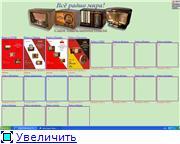 """Основной сайт """"Всё радио Мира"""". Bfa245c5757bt"""
