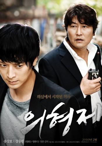 Названный брат / Ui-hyeong-je / Secret Reunion 0390707f9e4a