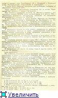 Административно-территориальное деление Черниговской губернии - области 5cdab8d9f71ct