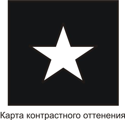 Курс ордена Дану Ра  49bda93f66ef