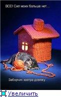 Смешные вязалки - тема с юмором о вязании - Страница 12 E0174ffb135ct