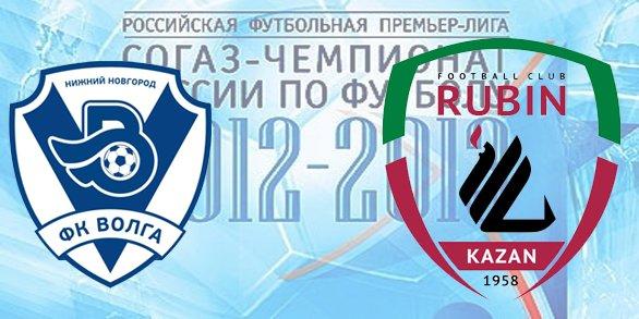 Чемпионат России по футболу 2012/2013 A1759f736025
