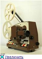 Кинопроекционные аппараты. 93936c164e18t