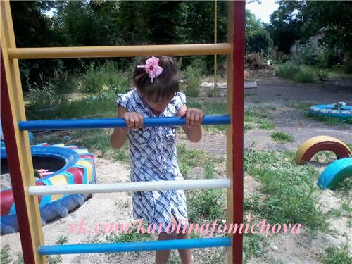 Каролина Фомичева, 7 лет, легкая форма ДЦП 7f9c68e804d8