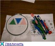 4 этап - Берглинго Ёлка - Страница 2 F1089eb9aa43t