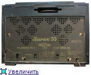 """Радиоприемники серии """"Минск"""" и """"Беларусь"""". 9209d5af6ea4t"""