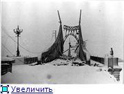Ноябрь 2006. Мангазеев и Стрыгин осматривают здание УНКВД КО - Страница 2 30e71d330fc2t