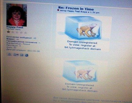 Frozen in Time - Страница 2 3c589d543176