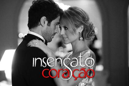 Безрассудное сердце / Insensato Coracao 6701fb306910