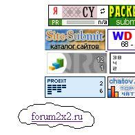 кнопка forum2x2.ru Eb22bef1e7fd