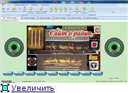 Совместимость форума с браузерами. 2be54ccf1981t