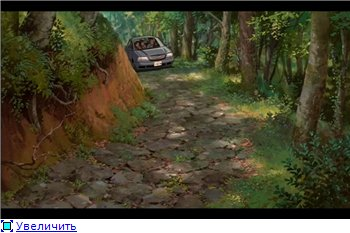 Унесенные призраками / Spirited Away / Sen to Chihiro no kamikakushi (2001 г. полнометражный) 89cfee8b9d47t