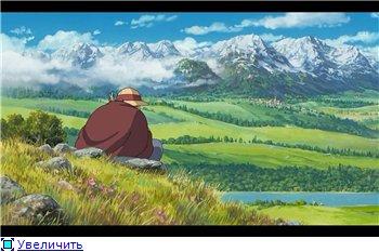 Ходячий замок / Движущийся замок Хаула / Howl's Moving Castle / Howl no Ugoku Shiro / ハウルの動く城 (2004 г. Полнометражный) 84c307c26c37t