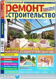 Полезная литература 24a74f115658