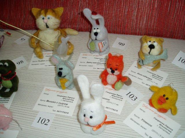 Выставка кукол в Запорожье - Страница 2 21692bc0da37