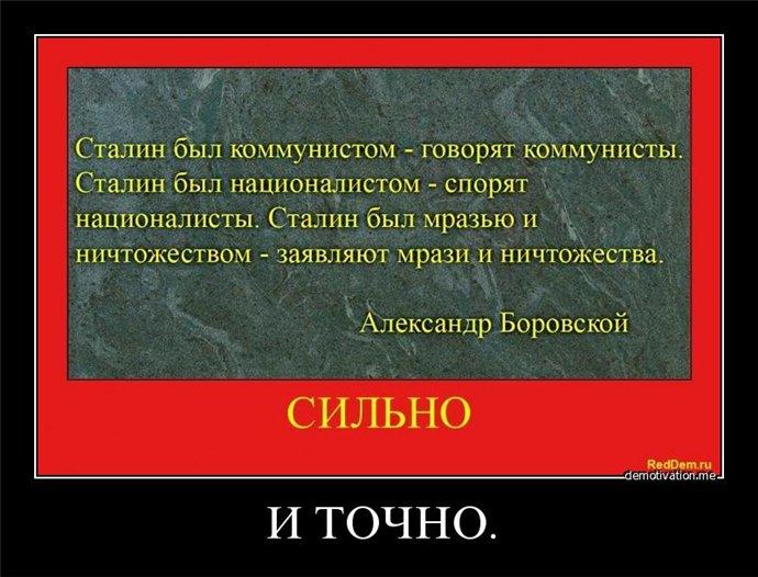 Ипотека Сталина: 1% годовых на 12 лет 63372407a20d