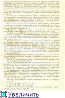 Административно-территориальное деление Черниговской губернии - области B5ae275e9336t
