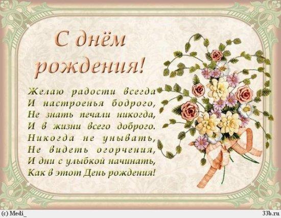 Поздравляем Светлану Грачёву 81f176a4cfbc